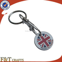 Custom soft enamel two side plating nickle shopping trolley coin lock/metal trolly coin keyring/trolley coin keychain