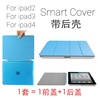Slim-Fit Folio Smart Case Cover with Back Case for Apple the New iPad 4 3 2 (3rd and 4th Generation)