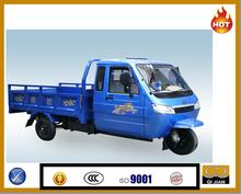 2015 for sales 650cc van cargo tricycle