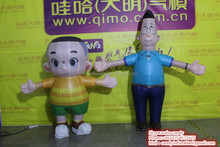 New design inflatable big head son and father , inflatable cartoon character