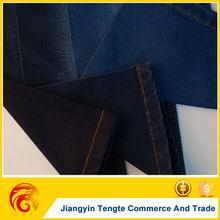 jiangyin original denim fabric company spandex