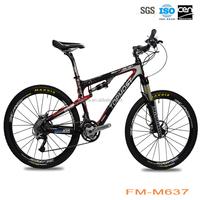 26'' Carbon Frame Full Suspension Mountain Bikes