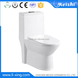 washroom accessories S-trap 300or400mm roughing-in toilet
