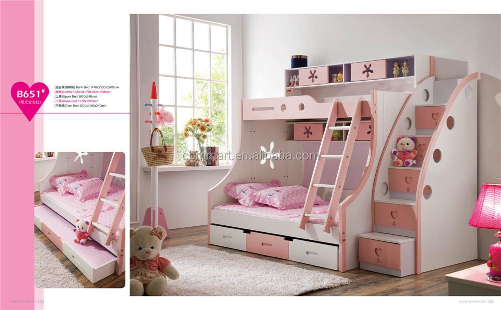 사랑 여자 침실 가구 세트 귀엽다 분홍색 여자 룸 아이의 가구 ...