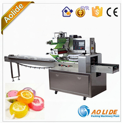 lollipop wrapping machine ALD-250B