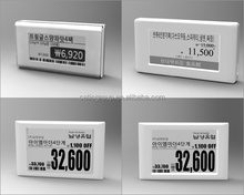 Retail electronic lcd shelf label digital price tag for supermarket