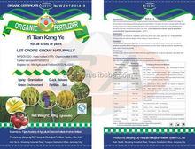 high pure organic fertilizer from parker