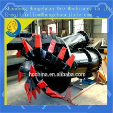 Hengchuan Best Quality Cutter suction boat accessories
