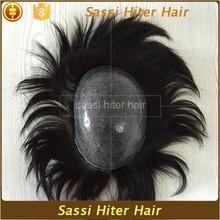 2016 new coming men hair piece toupee