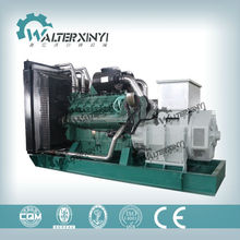 Wuxi Power 646.875kva fuel less cell power generator