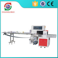 Combination Price Full Servo Automatic Meat Flow Pack Machine Price