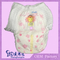 OEM private brand high quality baby pamper &adult pull-ups/diaper/pads/nappy