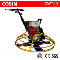 cosin walk behind concrete power trowel CWT40