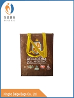 BSCI audited Factory folding recycling matt glossy laminated pp woven refrigerated collapsible wine picnic bag