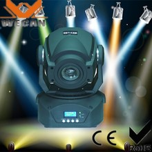 Professional Stage Night Club 75W LED Moving Head Spot /60w led moving head beam light