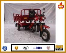Best sales motocicleta de tres ruedas cargo tricycle