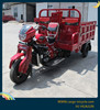 new arrival motorcycle trike kit/top three wheel motorcycle