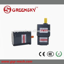 High performance motor parts 80w 80mm blender motor from China
