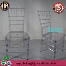 Transparent Acrylic Wedding Chair