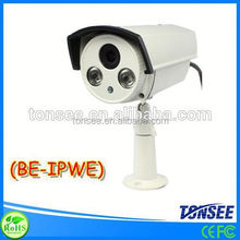 Surveillance 2.0megapixel 60m IR night vision P2P easy to install p2p ip camera