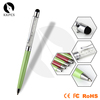 Shibell tactical pens paper mate pen new model pen drive