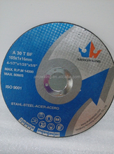 T41 Resin Cut off disc for carbon steel