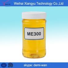 RO/Reverse Osmosis membrane/system anticorrosive antiscale agent ME300