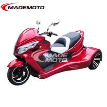 300cc Reverse Gear Trike Motorcycles