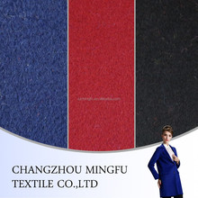 2015! Heavy weight LONG FLEECE wool/cashmere fabric for garment