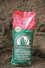 Posidonia bio organic fertilizer
