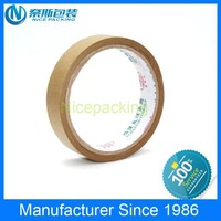 Wet water kraft paper gummed tape, kraft paper Plant compound adhesive can printing Logo Reinforced, kraft brown paper tape