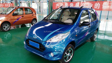 2015 New Environmental Protection Electric Car Sedan with Low Price 3 wheel electric car