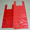 Top sales in USA market low price and top quality red plain T shirt plastic shopping bag for supermarket
