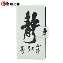 Artistic chinese style PU+ fabric protective sleeve for iphone/sumsung
