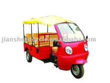 passenger three wheeler