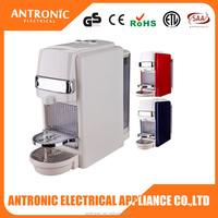 Antronic ATC-302 CE GS RoHS 1.5L Italian ULKA pump professional fully automatic 19 bar espresso coffee maker