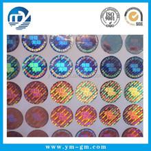 Customized design 3d hologram label sticker interactive hologram