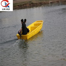 Double hull plastic fishing boat for sale