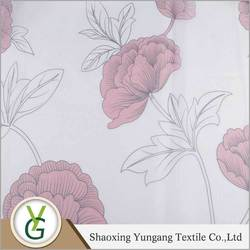 Ready made fabric supplier Modern Factory wholesale china curtain fabric