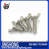 China factory direct supply carbon steel butterfly bolts