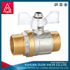 /product-gs/3-way-motorized-valve-of-taizhou-60206839517.html