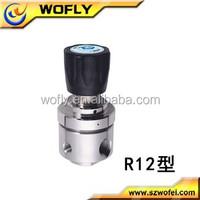 stainless steel Nitrogen 1/2 NPT (F) gas cylinder regulator