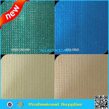 argo HDPE knitted shade netting
