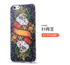 High quality for iphone case oem factory for iphone 6 cases custom design phone case