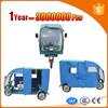 lithum battery single head light auto rickshaw battery auto tuk tuk with 3C certificate