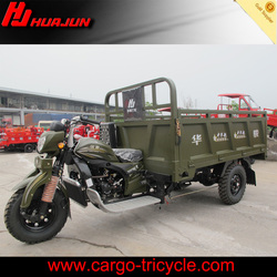 China wholesale best selling water cooled engine cargo use tricycle 3-wheel motorcycle