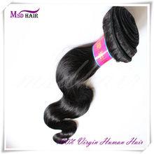 Cheap & short Brazilian pure virgin hair weave