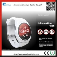Watch Cell Phone For Sale Price Of Smart Watch Phone