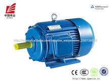 motor eléctrico de 90kw 50Hz trifásico Y280M - 4