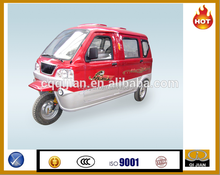 2015 handle bar double row passenger tricycle